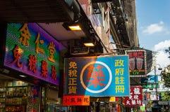 Hong Kong Alleyway Fotografering för Bildbyråer