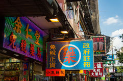 Hong Kong Alleyway stock image