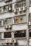 Hong Kong Apartments Royalty Free Stock Photography
