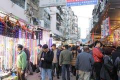 Hong Kong : Apliu Street Royalty Free Stock Image