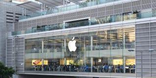 Hong Kong Apple lager Arkivbild