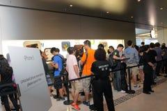Hong Kong : Apple Store Stock Photos