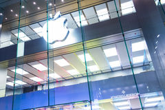 HONG KONG - Apple store Stock Image