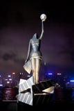 Die Tsim Sha Tsui Promenade Stockfotos