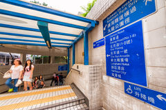 HONG KONG - APRIL 2014: MTR underground station in Hong Kong. Ma Royalty Free Stock Photography