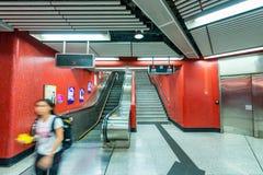 HONG KONG - APRIL 2014: MTR underground station in Hong Kong. Ma Royalty Free Stock Images
