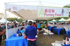 2014 Hong Kong Arts in de gebeurtenis van Parkmardi gras Stock Afbeelding