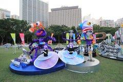 Hong Kong Arts 2014 en el evento de Mardi Gras del parque Fotografía de archivo libre de regalías