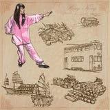 Hong Kong (as ilustrações do vetor embalam o nenhum 5) - Curso Foto de Stock Royalty Free