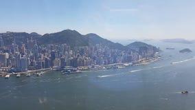 Hong Kong asia ö som bygger Royaltyfri Fotografi