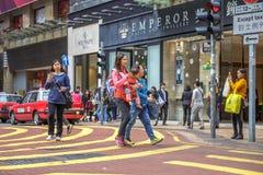 Hong Kong asian family Stock Images