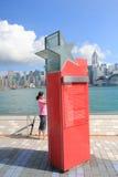 Hong Kong The Avenue das estrelas Imagens de Stock Royalty Free