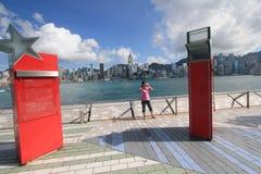 Hong Kong The Avenue des étoiles Image libre de droits