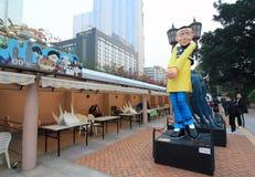 Hong Kong Avenue des étoiles comiques Photographie stock