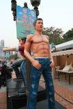 Hong Kong Avenue des étoiles comiques Photos stock