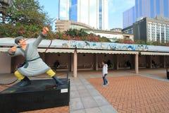 Hong Kong Avenue des étoiles comiques Photographie stock libre de droits