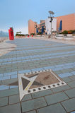Hong Kong Avenue of Stars Stock Photography