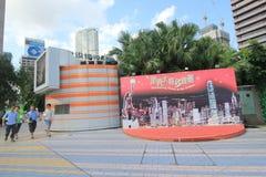 Hong Kong The Avenue of Stars Royalty Free Stock Photography