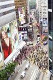 Hong-Kong: Bahía del terraplén Imagen de archivo libre de regalías