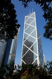 Hong Kong: Bank of China Tower Royalty Free Stock Images