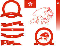 Hong Kong Banner Set Imágenes de archivo libres de regalías