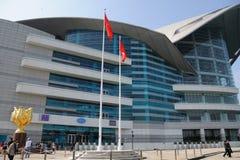 Hong Kong Bauhinia Square Stock Images