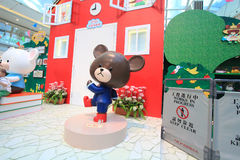 2015 Hong Kong Bears' school Easter decoration and workshop Stock Image