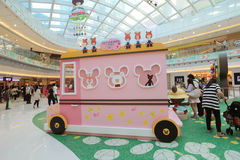 Hong Kong Bears' school Easter decoration and workshop Royalty Free Stock Photography