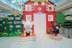 Hong Kong Bears' school Easter decoration and workshop Stock Images