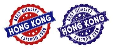 Hong Kong Best Quality Stamp con superficie sporca Immagini Stock Libere da Diritti