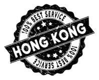 Hong Kong Best Service Stamp con struttura Grungy Fotografie Stock