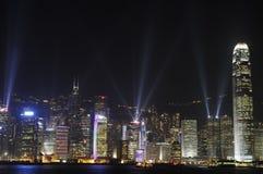 Hong Kong bis zum Nacht Stockbilder
