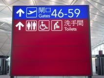 Hong Kong boarding signs Stock Photography