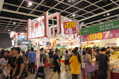 Hong Kong Book Fair 2013 Images stock