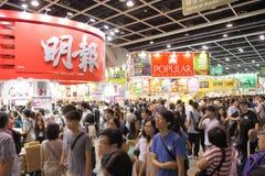Hong Kong Book Fair 2013 Foto de archivo libre de regalías