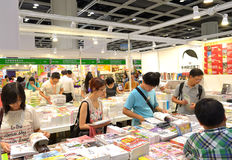 Hong Kong Book Fair Fotografia de Stock Royalty Free