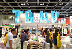 Hong Kong Book Fair Arkivbild
