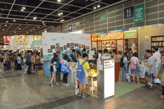 Hong Kong Book Fair 2014 Image stock