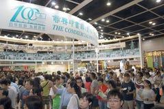 Hong Kong Book Fair 2014 Imágenes de archivo libres de regalías