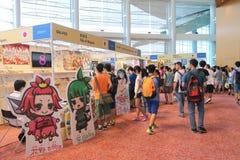 Hong Kong Book Fair 2015 Photo stock