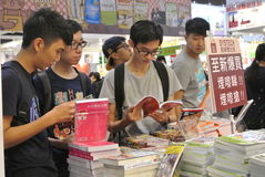 Hong Kong Book Fair Activity Fotografia Stock Libera da Diritti