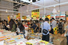 Hong Kong Book Fair 2015 Stock Photography