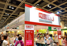 Chinese Publishing. A booth of Chinese Publishing at Hong Kong Book Fair 2014, held at the Hong Kong Convention and Exhibition Centre Royalty Free Stock Image
