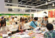 Hong Kong Book Fair. 2014, held at the Hong Kong Convention and Exhibition Centre Royalty Free Stock Photography