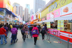Hong Kong Brands and Products Expo 2015 Stock Image