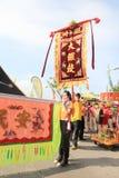Hong Kong Bun Festival 2015 en Cheung Chau Fotografía de archivo libre de regalías