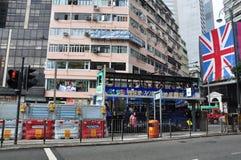 Hong Kong buss Arkivbild