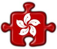 Hong kong button flag puzzle shape Royalty Free Stock Image
