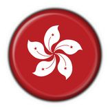 Hong kong button flag round shape Stock Photography