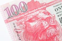 Hong Kong cédula do papel de 100 dólares Foto de Stock